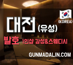 """Korean Massage That Alters your Face Shape"""